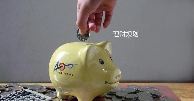 怎么理财最安全又赚钱