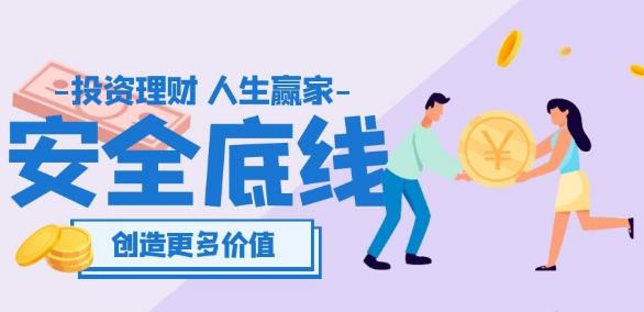 深圳投资理财培训班