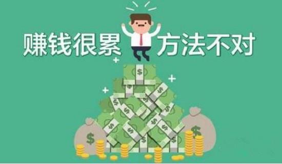 新手怎样学理财?