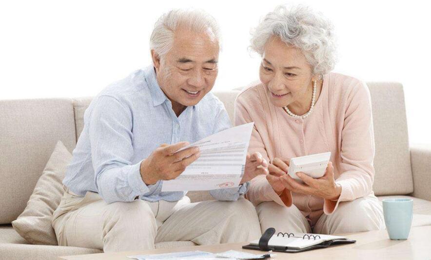 老年人怎么理财