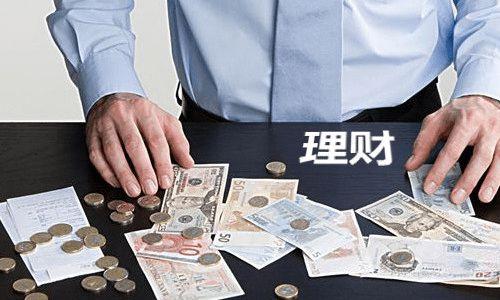 投资理财有什么风险?怎么应对风险?